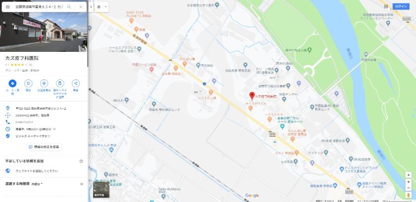 カズ皮フ科医院 Googleマップ