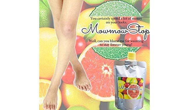 Mow mow Stop /モウモウストップ