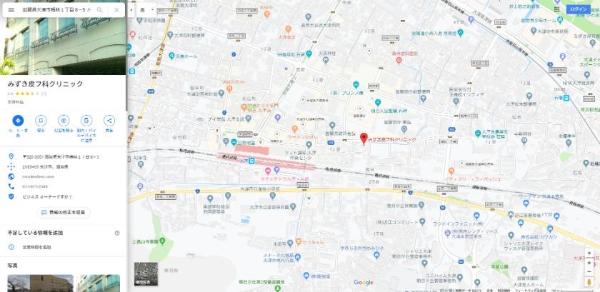 みずき皮フ科クリニック Googleマップ