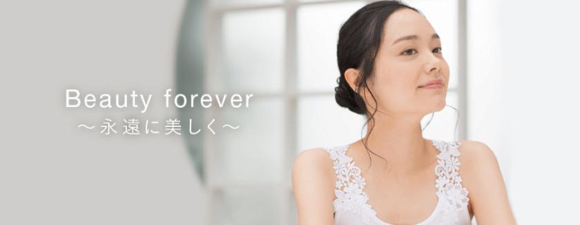 渋谷皮膚科医院
