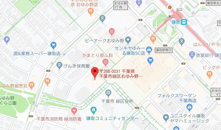 メンズ脱毛NAX千葉 鎌取店
