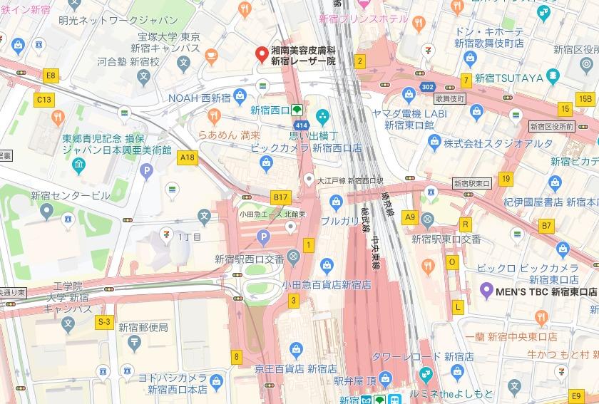 湘南美容外科クリニック 新宿レーザー院
