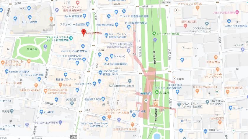 babi 名古屋店