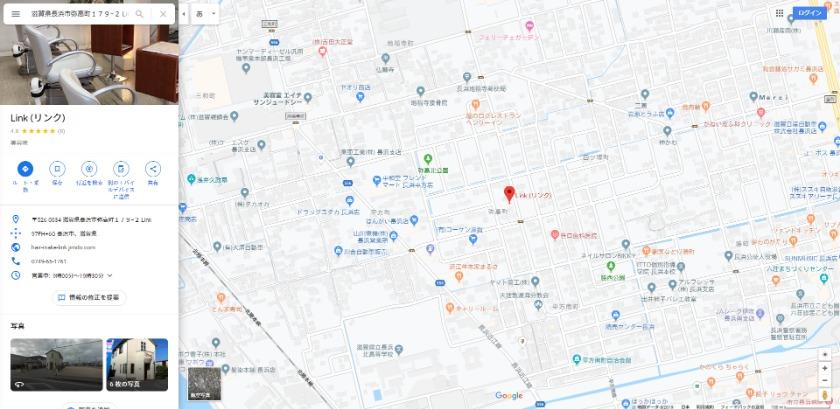 Link(リンク) Googleマップ
