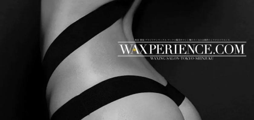 Waxprincece