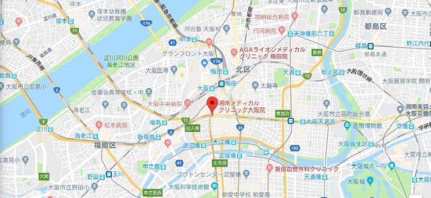 湘南メディカルクリニック 大阪院