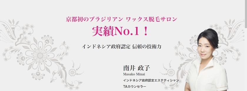 Bijou(ビジョー)公式サイト