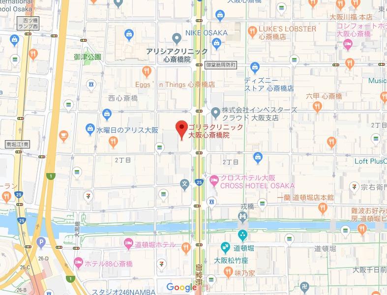 ゴリラクリニック大阪心斎橋院