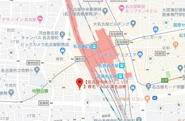 名古屋中央クリニックMAP