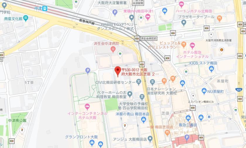 メンズクリア大阪梅田店