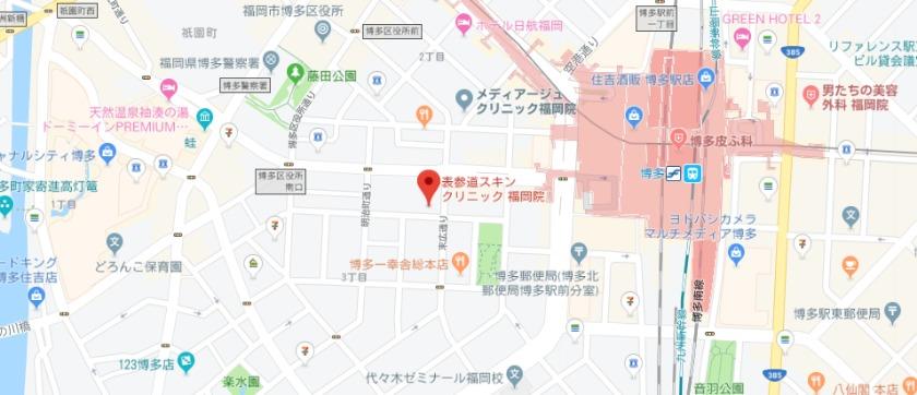 表参道スキンクリニック 福岡院