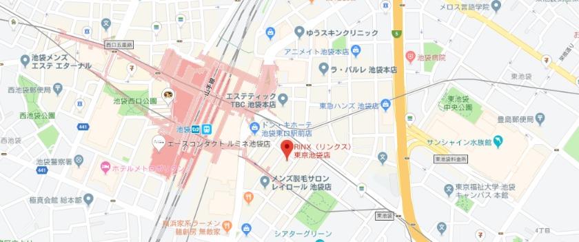 リンクス東京池袋店