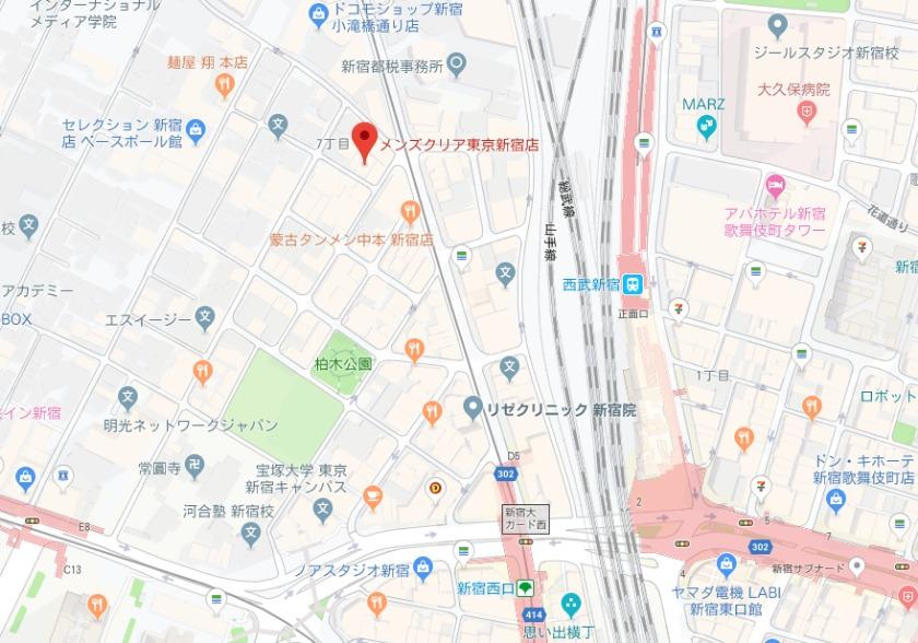メンズクリア新宿店