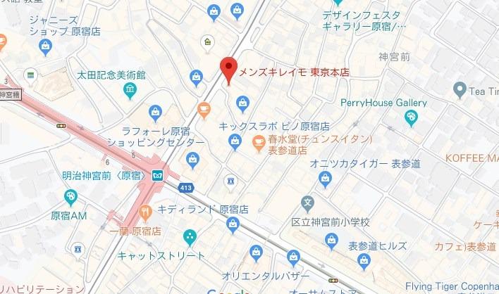 メンズキレイモ東京本店