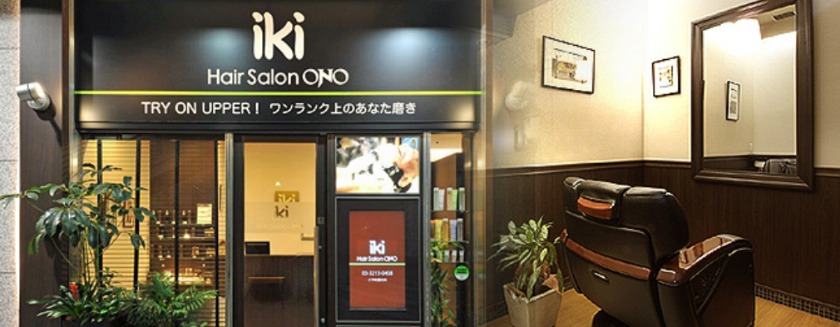hair salon ono 日本橋本店