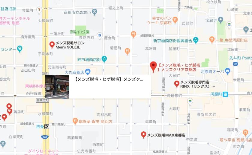 メンズクリア京都店