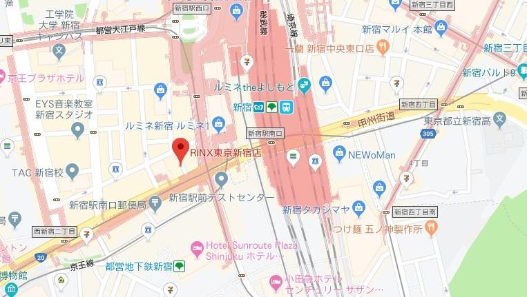 RINX東京新宿店