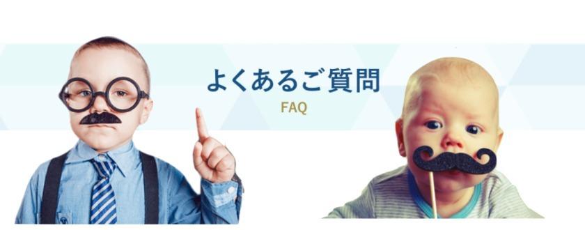 大阪梅田のヒゲ・メンズ脱毛に関するQ&A