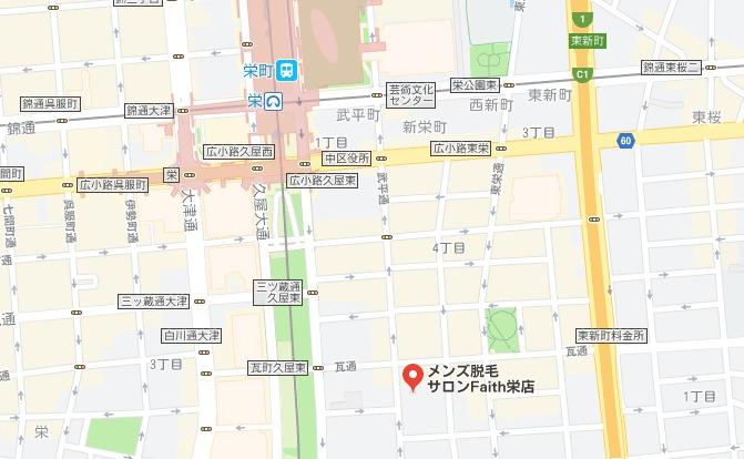 メンズ脱毛サロンFaith栄店 MAP