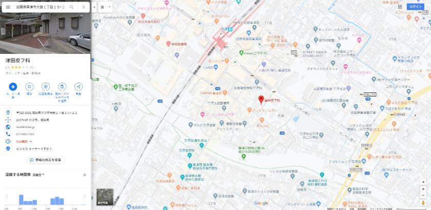 津田皮フ科 Googleマップ