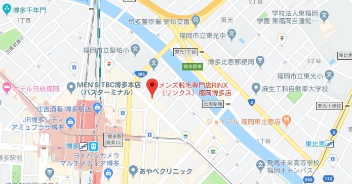 RINX(リンクス) 福岡博多店
