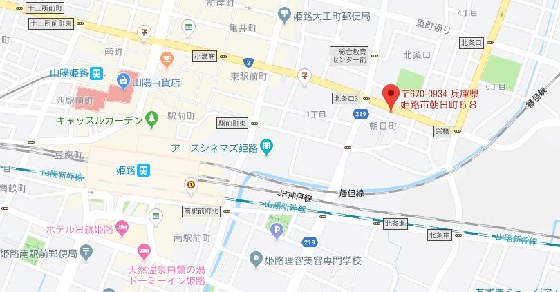 メンズ脱毛NAX姫路店