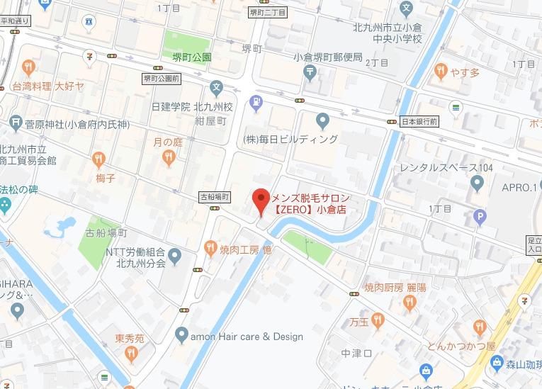 ZERO 北九州小倉店