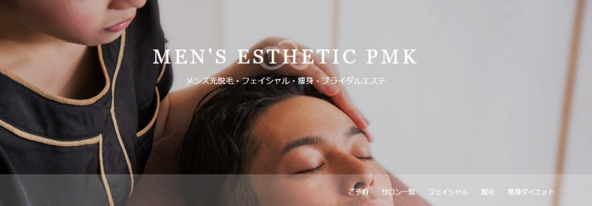 PMK 博多駅前店