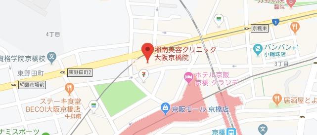 大阪京橋院