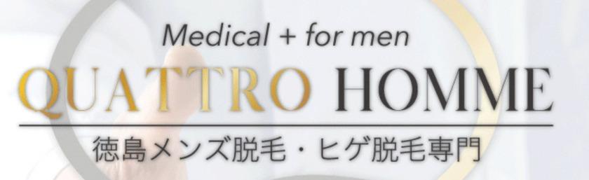 QUATTRO HOMME(クワトロ オム)