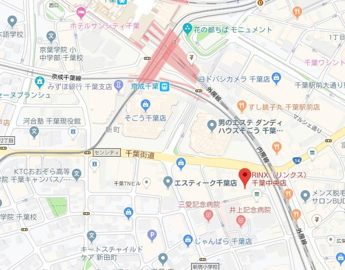 リンクス千葉中央店