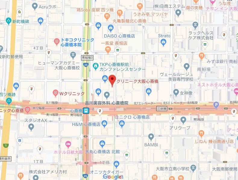 クリニーク大阪心斎橋