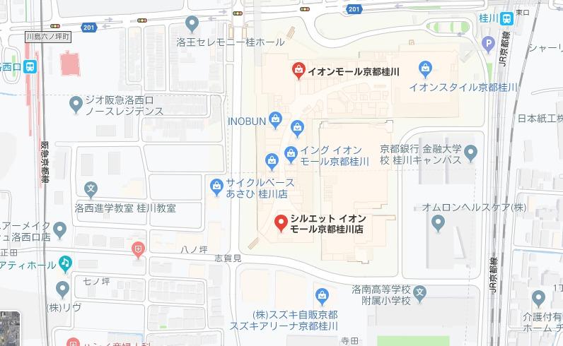 シルエット イオンモール京都桂川店 グーグルmap