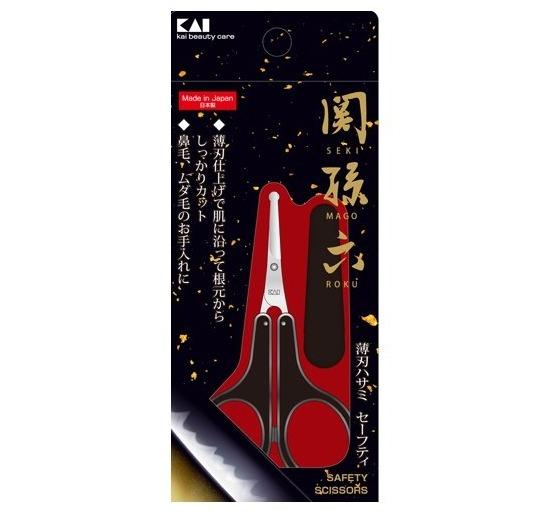 貝印 関孫六 薄刃セーフティハサミ HC3539