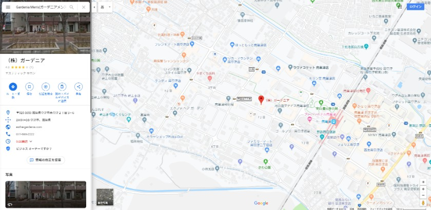 Gardenia Men's(ガーデニアメンズ) Googleマップ