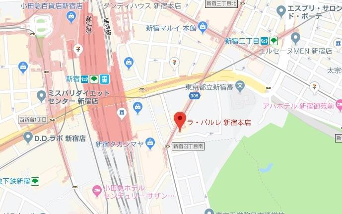 ラ・パルレ新宿本店