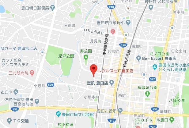 レグルスゼロ豊田店