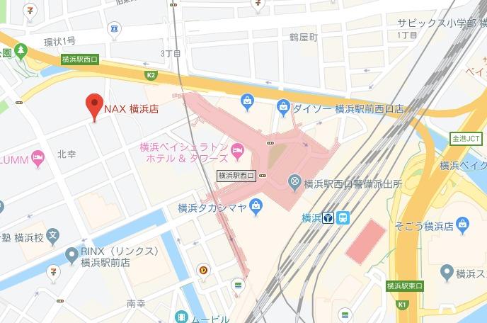 NAX 横浜店