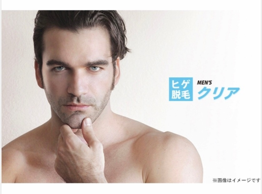 大阪梅田のヒゲ・メンズ脱毛はメンズクリアにお任せ