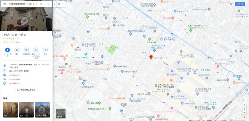 アジアンガーデン Googleマップ
