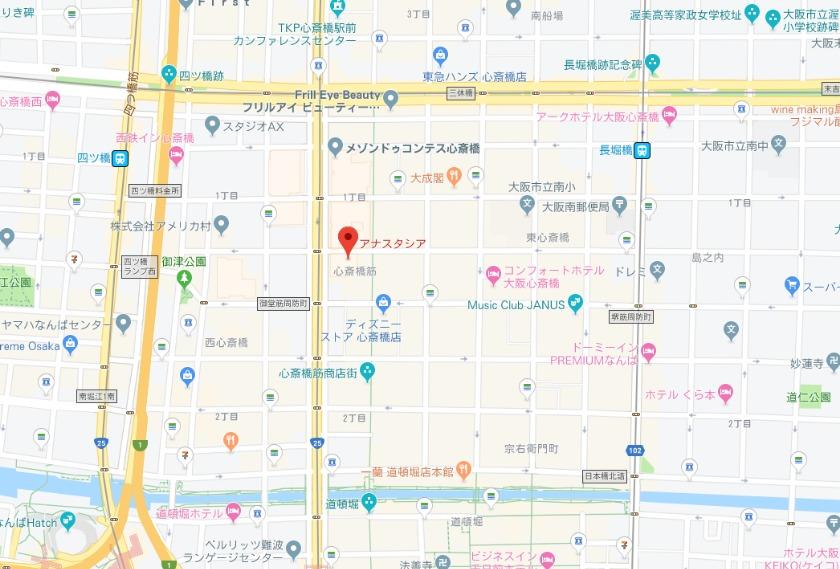 アナスタシア 大丸心斎橋店