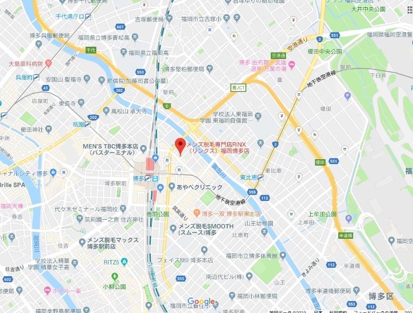リンクス 福岡博多店