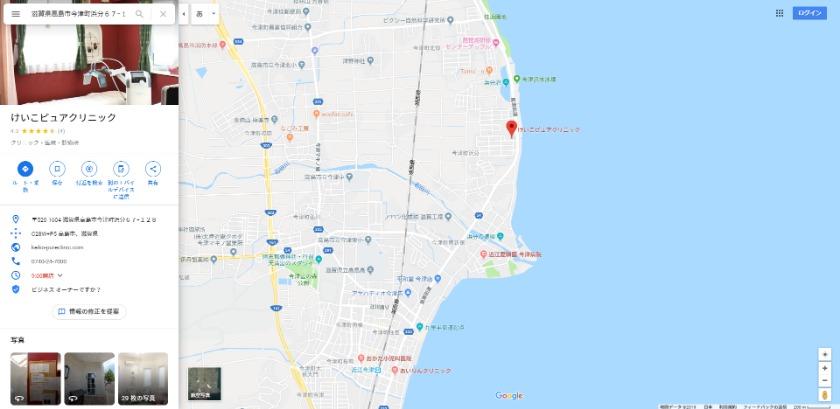 けいこピュアクリニック Googleマップ