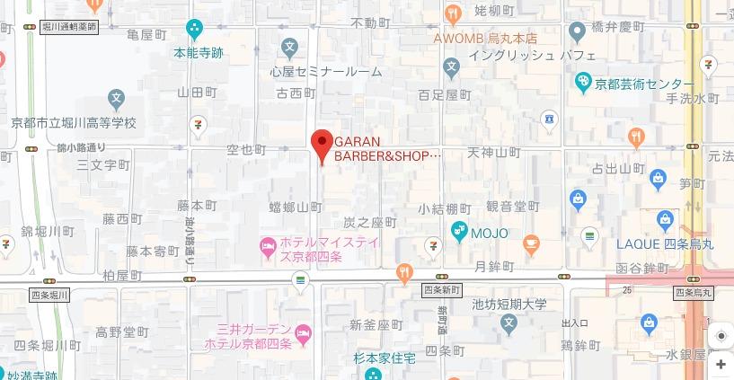 GARAN BARBER & SHOP京都四条烏丸 グーグルmap