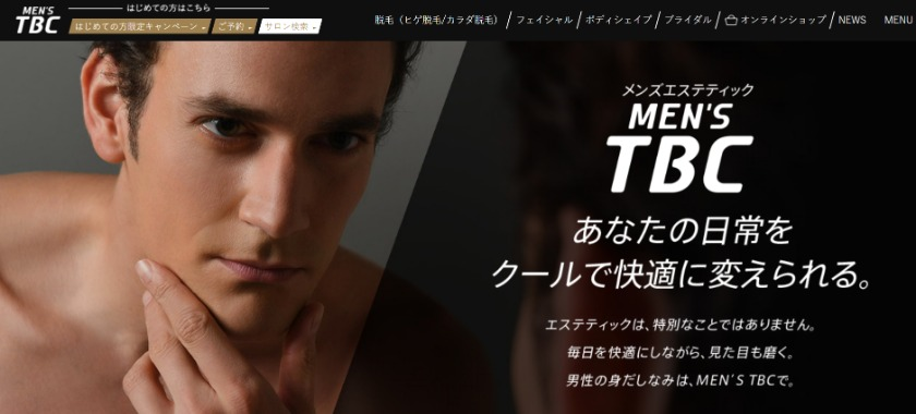 MEN'S TBC 大宮店