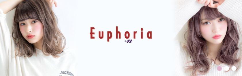 Euphoria+n (ユーフォリアエヌ)