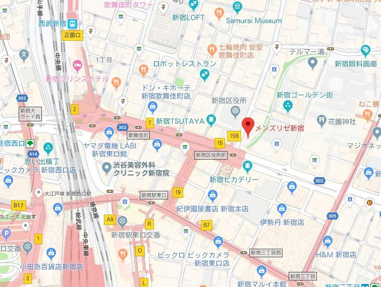メンズリゼ 東京新宿院