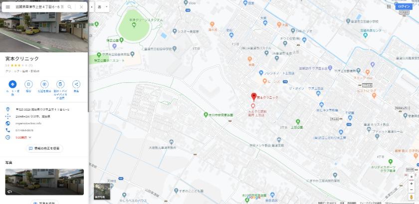 宮本クリニック Googleマップ
