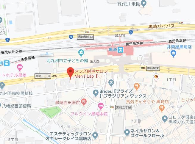 Men's Lab(メンズラボ) 黒崎店