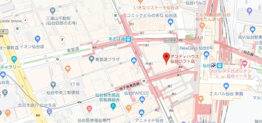 ダンディハウス 仙台ロフト店